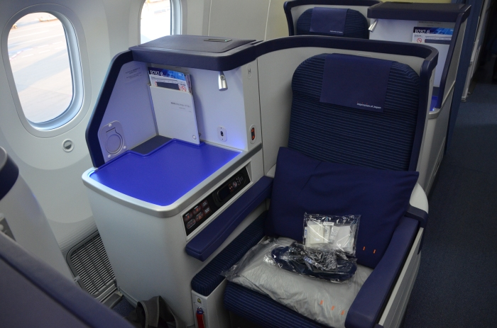My seat in ANA business-class on a 787 Dreamliner!